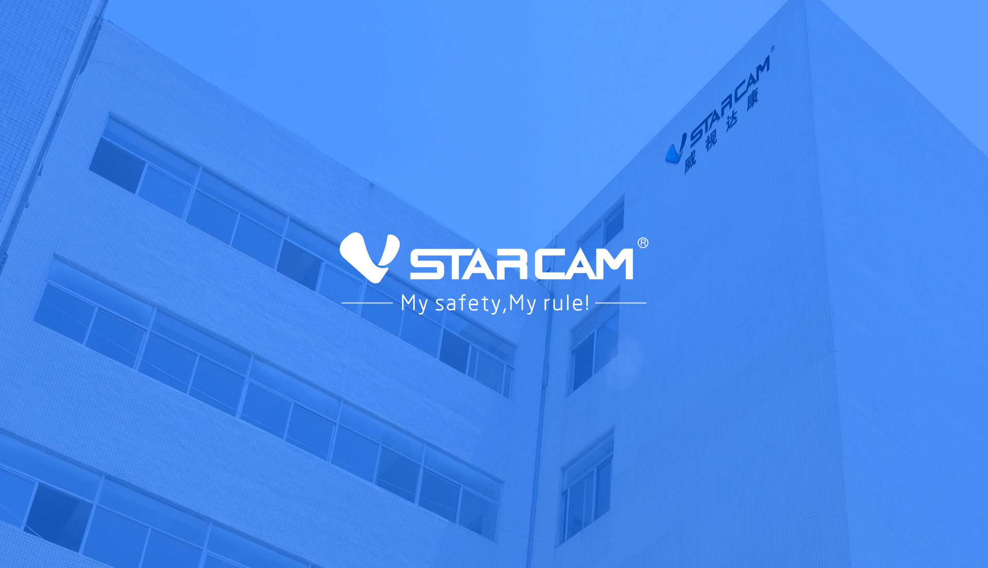 VStarcam security ip camera factory